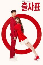 Nonton Drama Korea Into the Ring Sub Indo