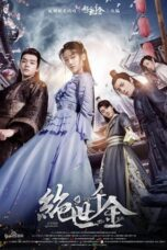 Nonton Drama China Unique Lady 2 (2020) Sub Indo
