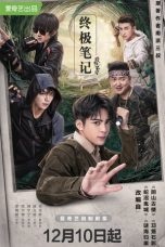 Nonton Drama China Ultimate Note Episode 11 Sub Indo