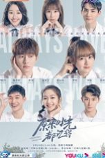 Nonton Drama China Always Have, Always Will (2021) Sub Indo