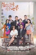 Nonton Drama China Walking With You in This World (2021) Sub Indo