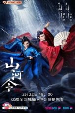 Nonton Drama China Word of Honor (2021) Sub Indo
