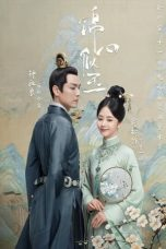 Nonton Drama China The Sword and The Brocade (2021) Sub Indo
