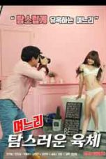 Daughter in law A Greedy Body (2021)