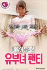 Married Woman Panties Blown By The Wind (2021)