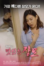 Delicious Mother in law (2021)