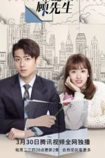 Nonton Drama China Hello Mr. Gu (2021) Sub Indo