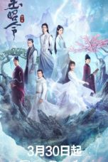 Nonton Drama China The Storm of the World (2021) Sub Indo