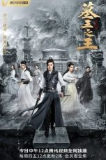 Nonton Drama China The Legend of Grave Keepers (2021) Sub Indo