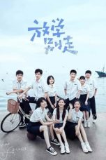 Nonton Drama China Don't Leave After School (2021) Sub Indo