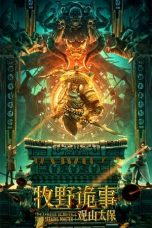 Nonton Film Mystery of Muye: The Guardian of the Mountain (2021) Sub Indo