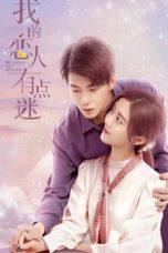 Nonton Drama China My Lover Is a Mystery (2021) Sub Indo D21press